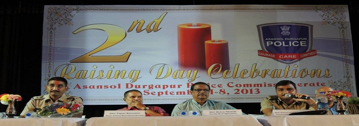 ASANSOL-DURGAPUR POLICE COMMISSIONERATE WEST BENGAL GOVERMENT 2nd Raising Day Celebration