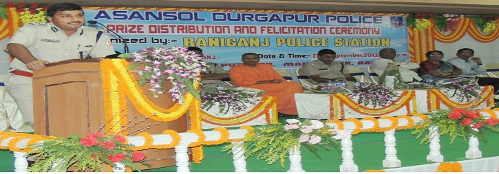 ASANSOL-DURGAPUR POLICE COMMISSIONERATE WEST BENGAL GOVERMENT FELICITATION AT RANIGANJ