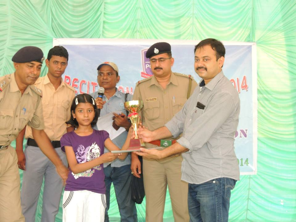 Recitation Competition at Hirapur PS
