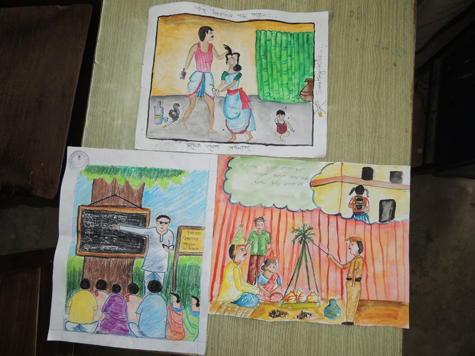 SIT & DRAW COMPETION ORGANIZED BY PANDABESWR PS