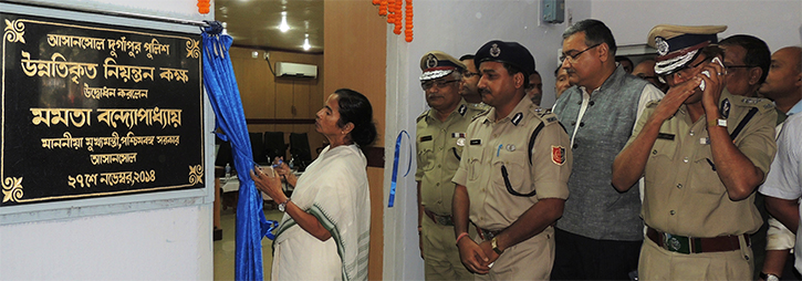ASANSOL-DURGAPUR POLICE COMMISSIONERATE WEST BENGAL GOVERMENT Inauguration of Upgraded Control Room, At Asansol Police Lines