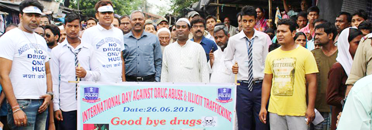 ASANSOL-DURGAPUR POLICE COMMISSIONERATE WEST BENGAL GOVERMENT Anti Drug Rally