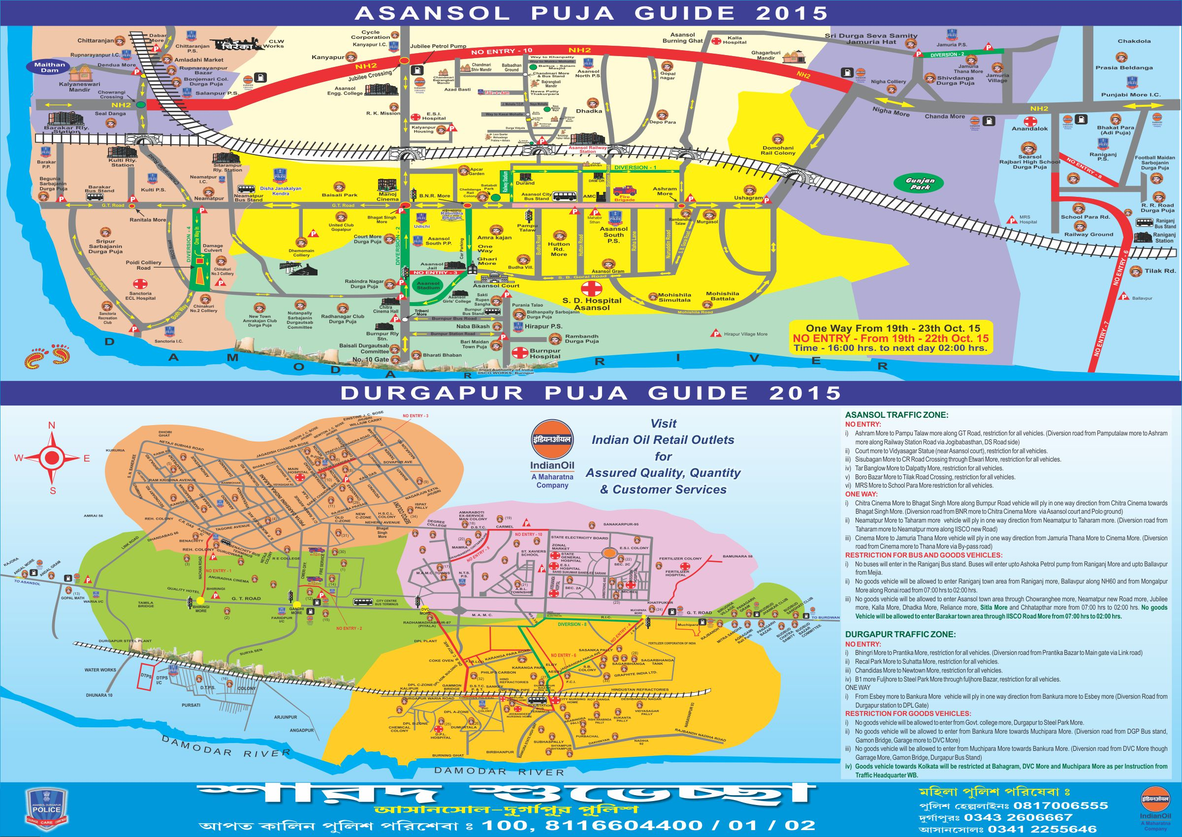 PUJA GUIDE MAP 2015