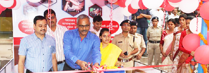 ASANSOL-DURGAPUR POLICE COMMISSIONERATE WEST BENGAL GOVERMENT Police Assistance Booth Opening