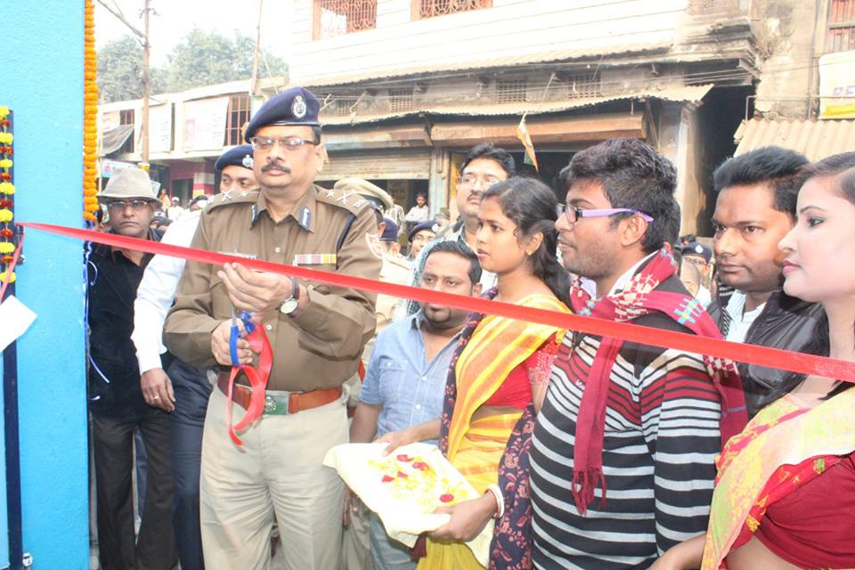 To day on 29.12.2015 Raniganj Traffic Guard Inagurated by Commissioner of Police Asansol Durgapur Shri Siddh Nath Gupta IPS for the interest of Public Service