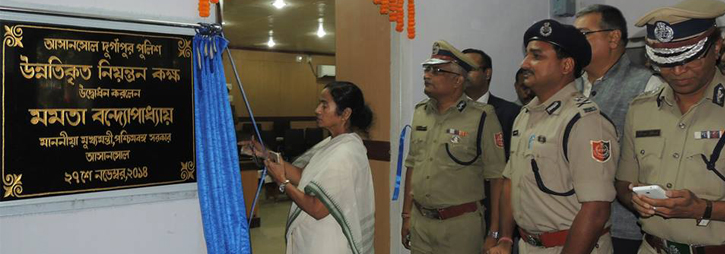 ASANSOL-DURGAPUR POLICE COMMISSIONERATE WEST BENGAL GOVERMENT Inauguration of Asansol Durgapur Police Upgraded Control Room_227