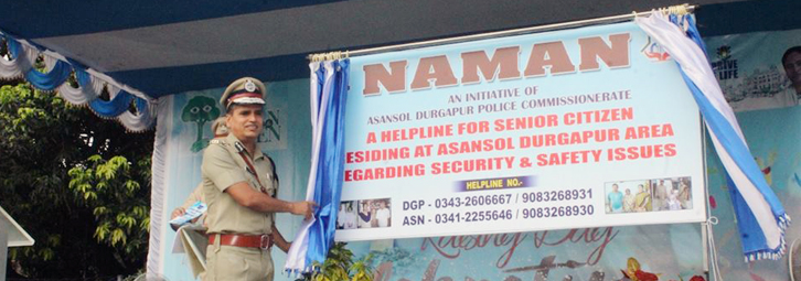 ASANSOL-DURGAPUR POLICE COMMISSIONERATE WEST BENGAL GOVERMENT Inaguration of NAMAN
