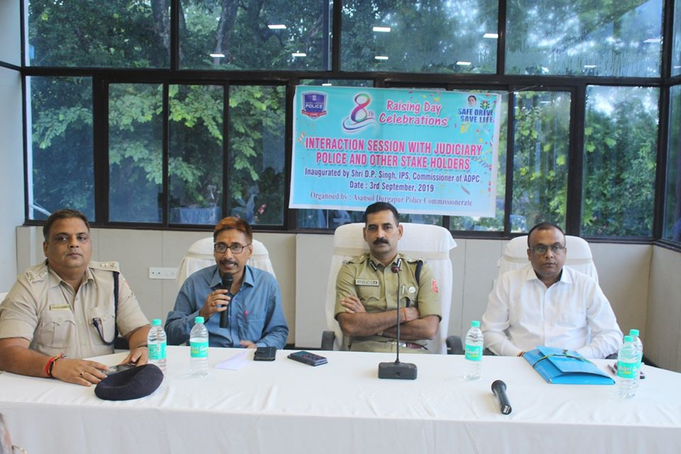 On 03.09.19 an Interaction Session with Judiciary Police and other Stake Holders held at Police Office Conference Hall inaugurated by Shri D.P Singh, IPS, Commissioner of Police, Asansol -Durgapur on the Eve of 8th Raising Day Celebrations.
