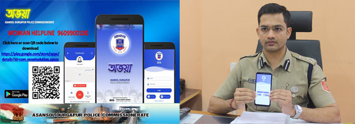 ASANSOL-DURGAPUR POLICE COMMISSIONERATE WEST BENGAL GOVERMENT Woman Safety App for Android, named as