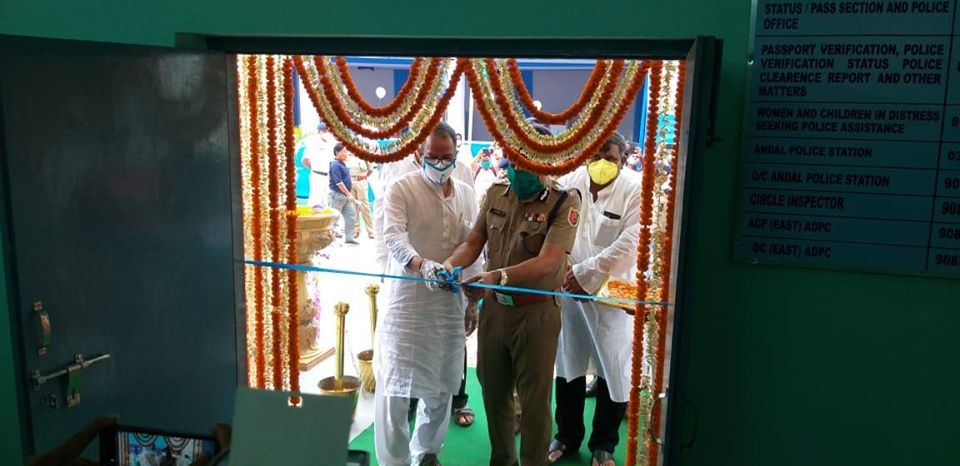 Shri Virendra, IPS, Hon'ble DG & IGP, West Bengal inaugurated Andal Police Station, Asansol Durgapur Police Commissionerate in presence of Shri Dr. Debasish Roy, IPS, ADG & IGP (AP) WB, Shri Sukesh Kumar Jain, IPS, CP ADPC, Shri Purnendu Maji, WBCS (Exe) District Magistrate, Paschim Bardhaman, Shri Moloy Ghatak, Minister of Labour and Law Government of West Bengal. Shri Jitendra Kumar Tiwari, Mayor Asansol Municipal Corporation, Shri Dilip Kumar Agasty, Mayor Durgapur Municipal Corporation, superior officers and other dignitaries on 02.07.2020 at Central Kajora More, Andal.