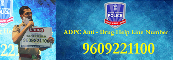 ASANSOL-DURGAPUR POLICE COMMISSIONERATE WEST BENGAL GOVERMENT ANTI DRUG HELPLINE NUMBER