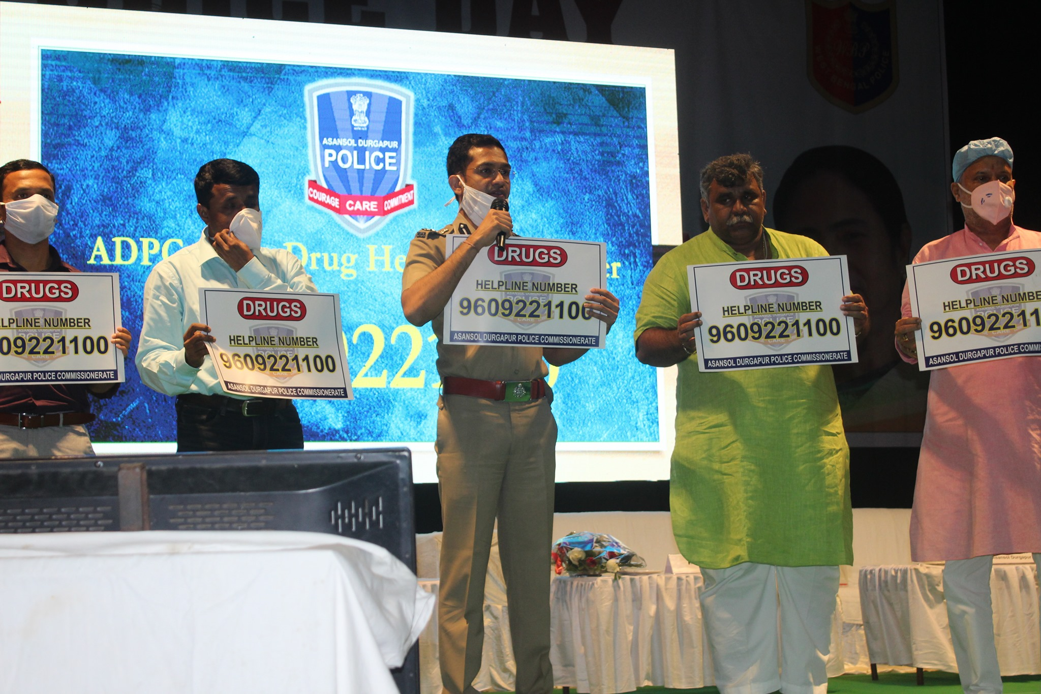 Inauguration of Drug Helpline No. 9609221100