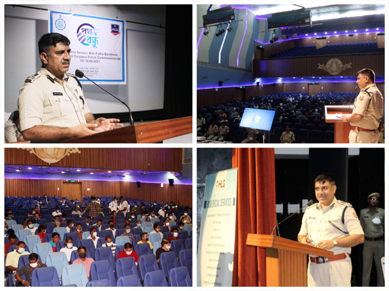 Interactive Session with Path Bandhues of ADPC on 14.08.2021 at Rabindra Bhawan, Asansol in presence of Hon'ble CP Shri Ajay Kumar Thakur, IPS, DCP (Traffic), DCP (HQ), DCP (Central), Dr. Dilaraj. B. Kadlas and Dr. Sohag Bose and other superior officers and dignitaries.