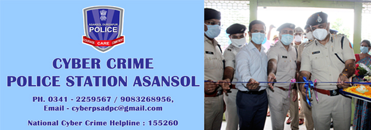 ASANSOL-DURGAPUR POLICE COMMISSIONERATE WEST BENGAL GOVERMENT Newly Rennovated Inauguration Cyber Crime Police Station, Asansol on 09.08.21 - 2