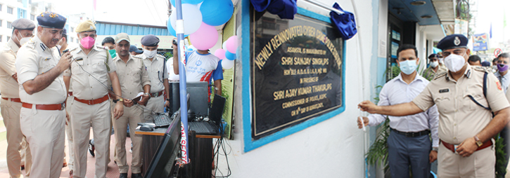 ASANSOL-DURGAPUR POLICE COMMISSIONERATE WEST BENGAL GOVERMENT Newly Rennovated Inauguration Cyber Crime Police Station, Asansol on 09.08.21